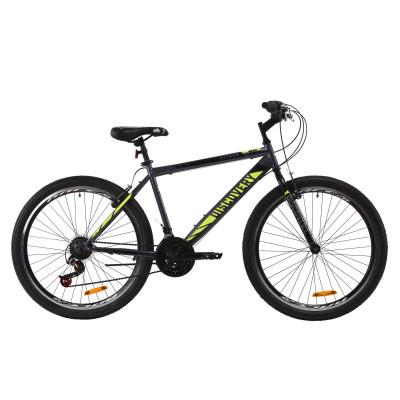 """Велосипед ST 26"""" Discovery ATTACK Vbr (серо-желтый)"""