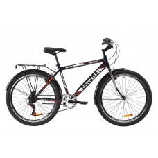 """Велосипед ST 26"""" Discovery PRESTIGE MAN Vbr з багажником зад St, з крилом St (синьо-білий з помаранчевим)"""