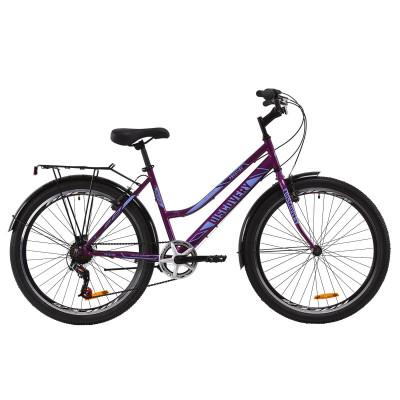 """Велосипед ST 26"""" Discovery PRESTIGE WOMAN Vbr з багажником зад St, з крилом St (фіолетовий)"""