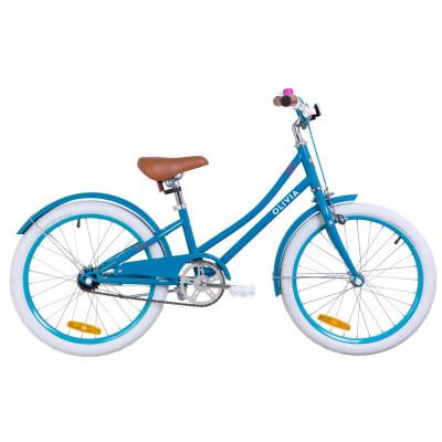 """Велосипед 20"""" Dorozhnik OLIVIA 14G St з крилом St 2019 (бірюзовий)"""