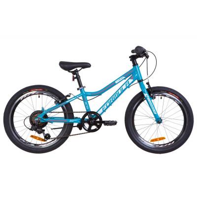 """Велосипед 20"""" Formula ACID 1.0 14G Vbr Al 2019 (аквамарин)"""