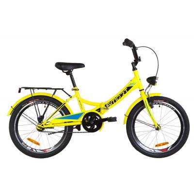"""Велосипед 20"""" Formula SMART 14G St з багажником зад St, з крилом St, з ліхтарем (жовтий)"""